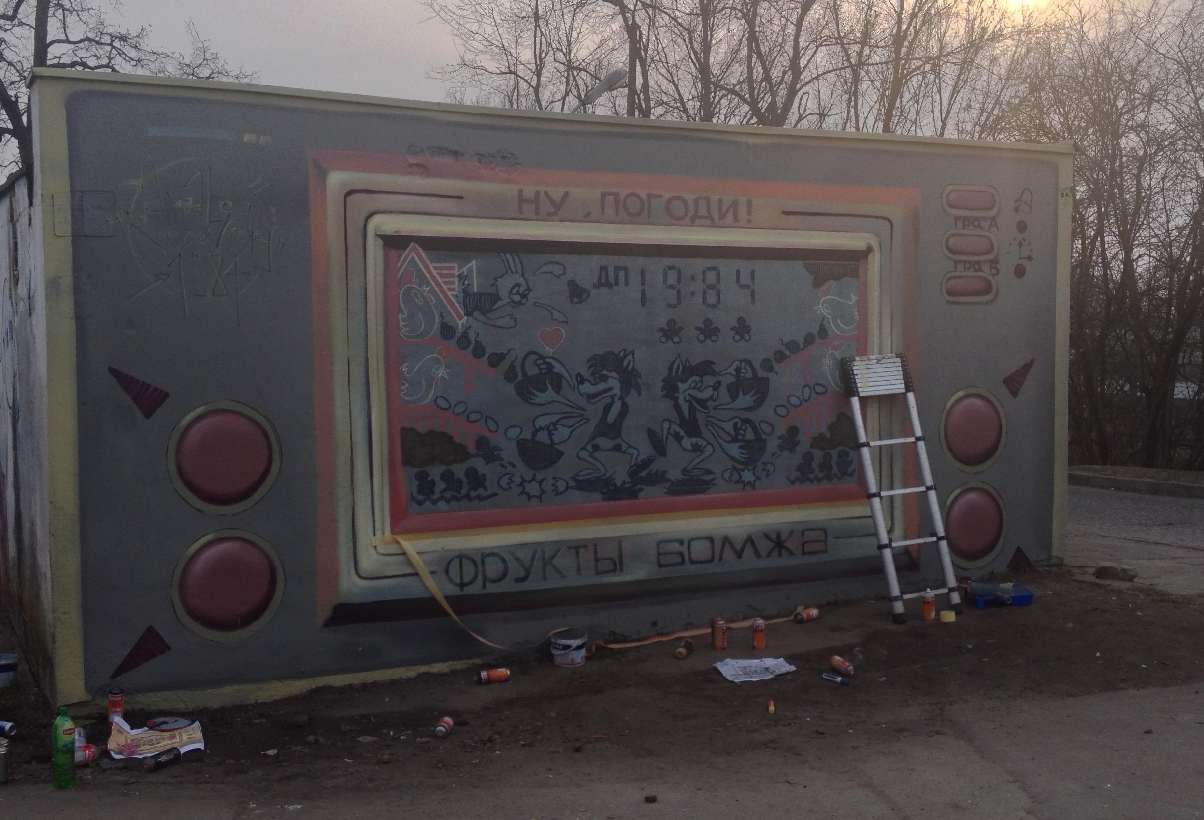 Nowy mural przy Milczańskiej: Wilk i zając